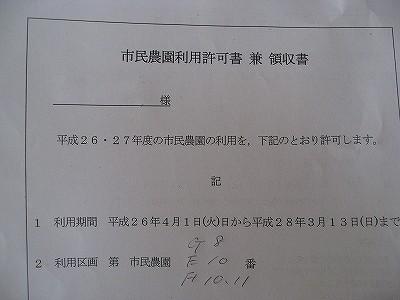 IMG_3445.jpg